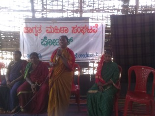 Women speak - karyakartha samiti meeting