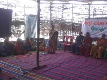 Karyakartha Samiti meeting