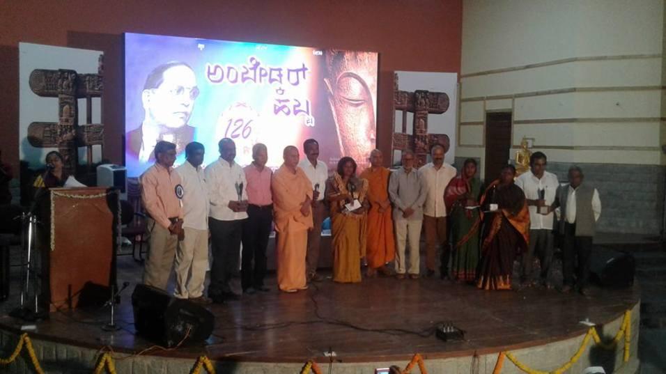 Award to JMS leaders