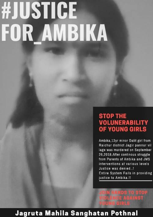 Poster - Ambika